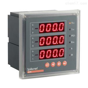 ACR220EG高海拔三相电力仪表