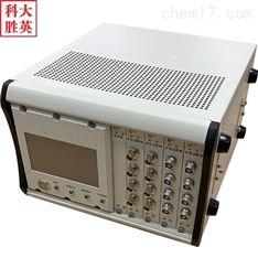 动态信号测试分析系统