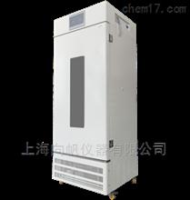 THY-880X药品稳定性试验箱(旗舰型)