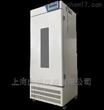 THY-880药品稳定性试验箱(专业型)