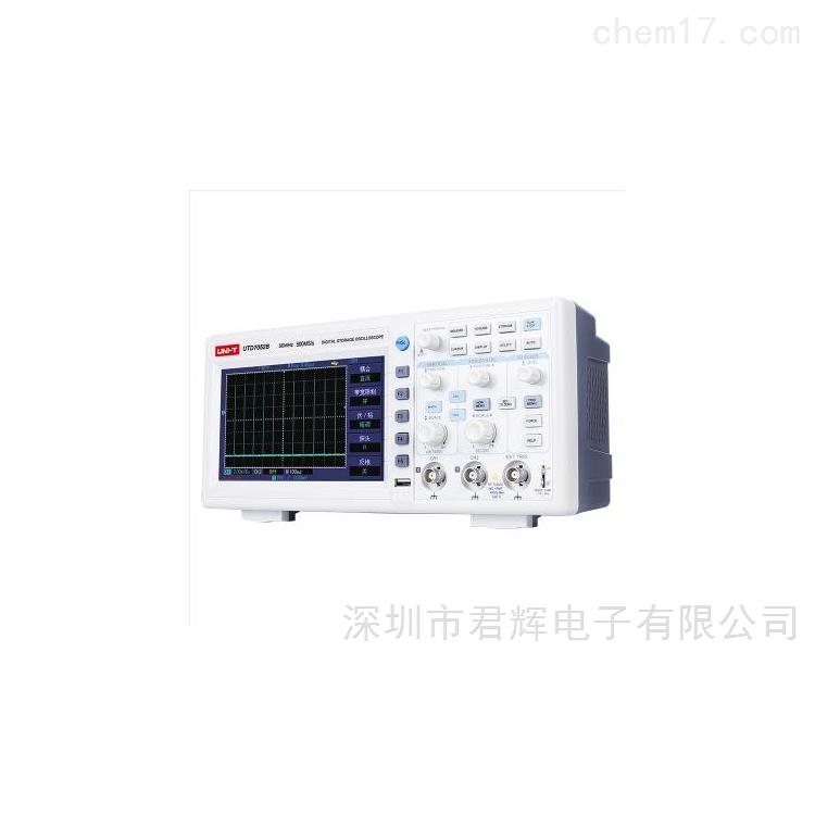 UTD7052B数字存储示波器