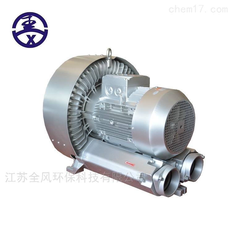 工业吸尘器专用配套主机高压鼓风机