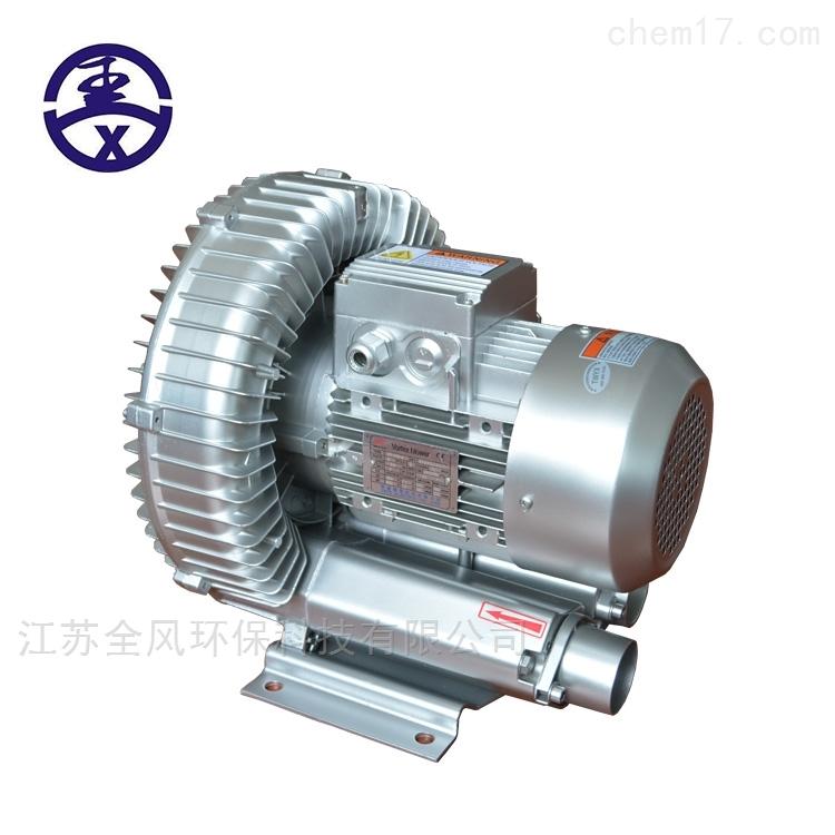 工业吸油机配套高压鼓风机