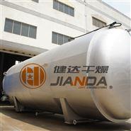碘化锂干燥机