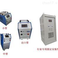 蓄电池电导内阻测试仪厂家