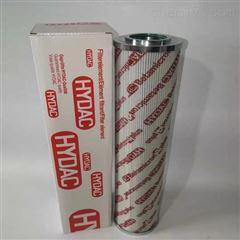 0140R020BN3HC电厂液压油滤芯