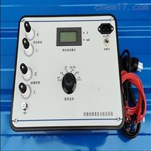 ZX124G型绝缘电阻表多功能试验箱