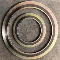 许昌县DN500金属石墨复合垫片厂家