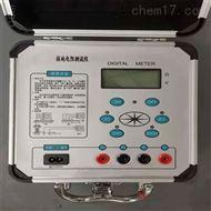 高效设备接地电阻测试仪现货