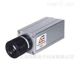 MIKRON MCS640系列高温热成像仪