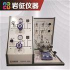 二氧化碳超臨界光電催化反應裝置