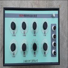 HD3394绝缘电阻表检定装置