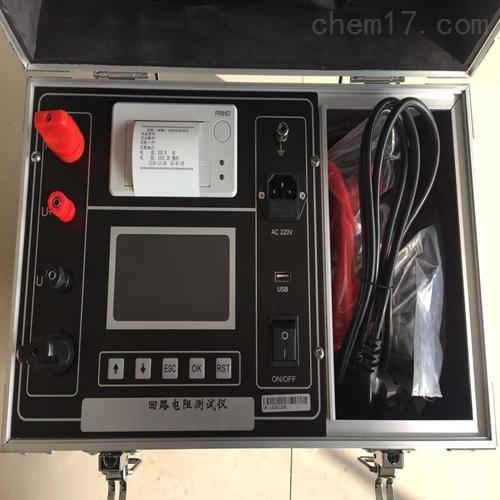 抗干扰智能回路电阻测试仪扬州