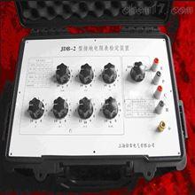 JDB-2接地电阻仪检定装置