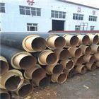 DN400聚氨酯热力防腐供暖保温管加工销售