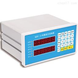 QDI-12包装秤称控制显示器称重仪表