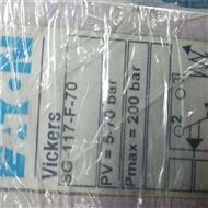 现货供应VICKERS控制阀DG5V-7-2C-M-U-C6-30