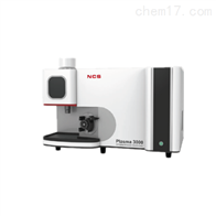 钢研纳克Plasma3000ICP光谱仪