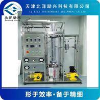by-5實驗室精餾玻璃裝置