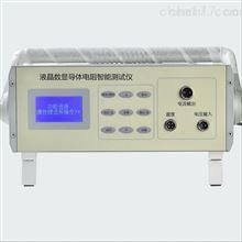 BR-B型多功能直流电阻测试仪