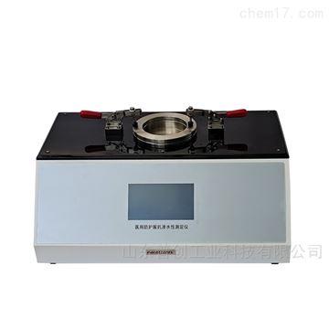 MU-F1003医用防护服抗渗水性测定仪