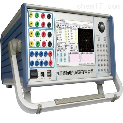 继电保护测试仪实用方便