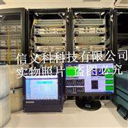 租售捷迪讯JDSU ONT506 ONT606网络分析仪