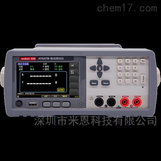 安柏anbai AT-527B电池测试仪
