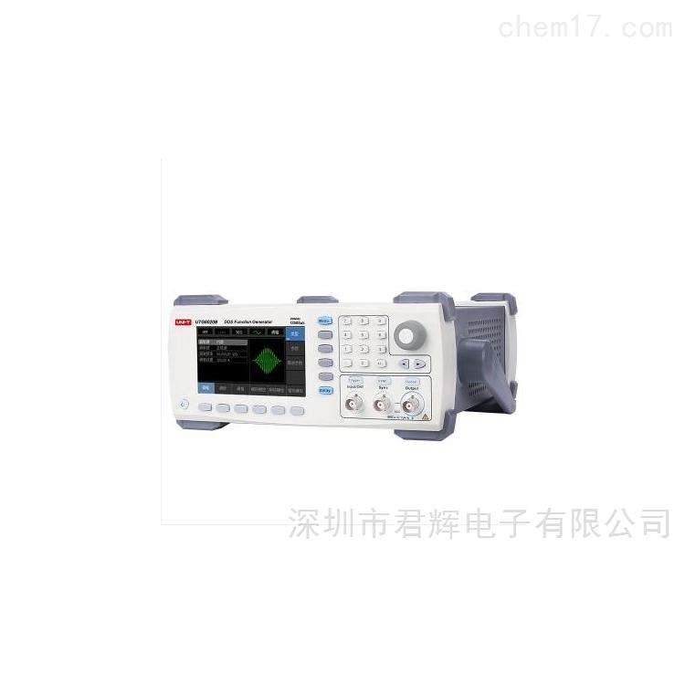 UTG6020B任意函数发生器