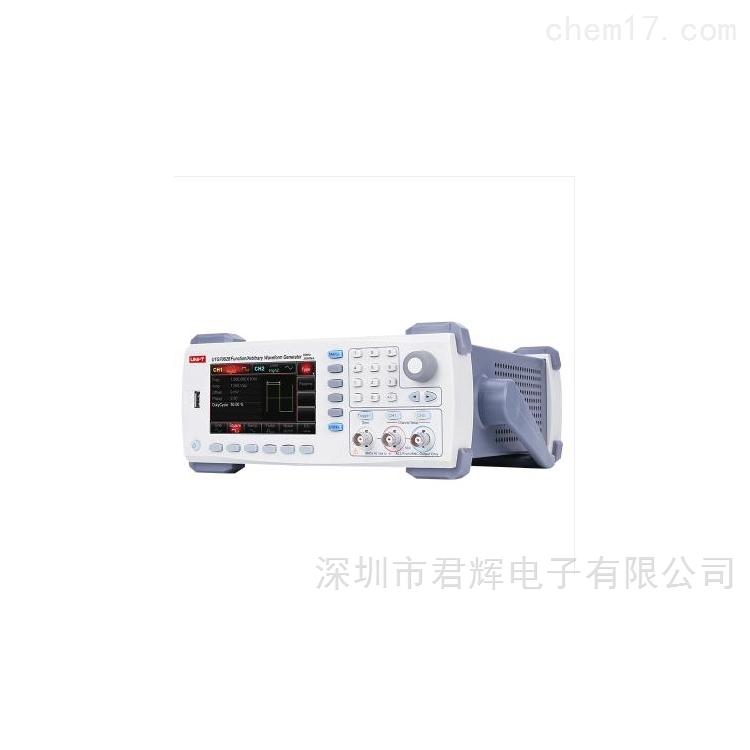 UTG7062B函数任意波形发生器