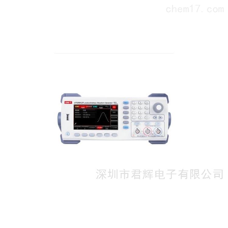 UTG9062X任意波形发生器