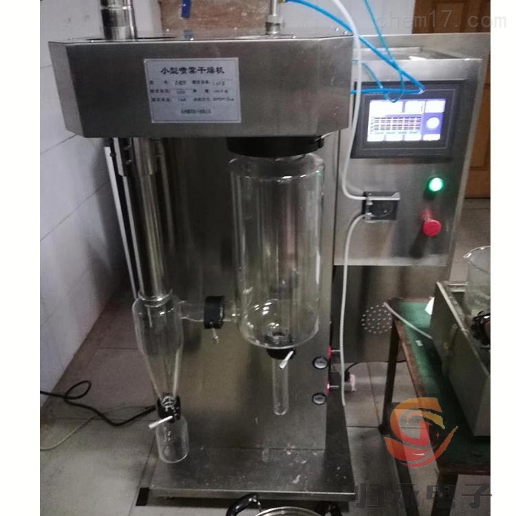 GY-XXGZJ有机溶剂型闭式循环喷雾干燥机品牌