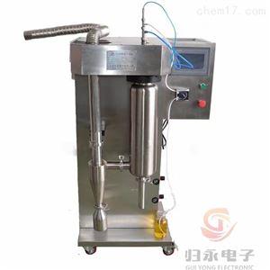 GY-XXGZJ归永耐高温小型喷雾干燥机生产厂家