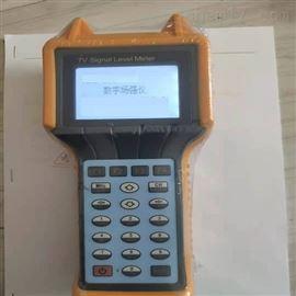 ZRX-30256误码型数字电视场强仪