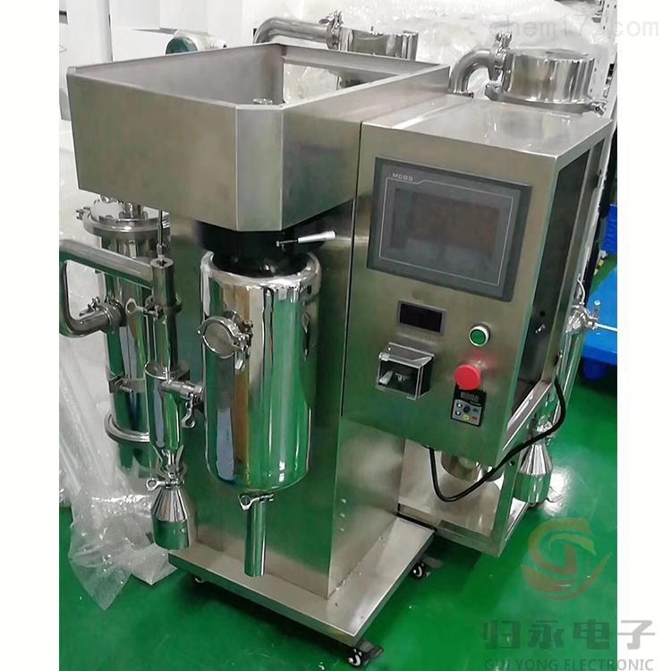 热敏性物料小型喷雾干燥机报价GY-XXGZJ