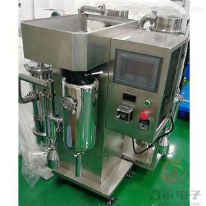 药厂微型实验室喷雾干燥机报价GY-YJGZ-G
