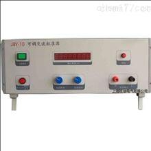 JBY-10可调交流标准源检测仪器