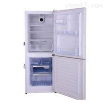 澳柯玛医用冷藏冷冻箱YCD-208