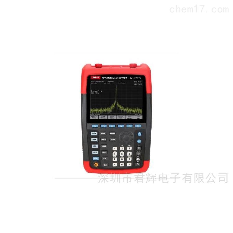 UTS1010手持式频谱分析仪