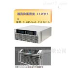 Model 63200A系列大功率直流電子負載