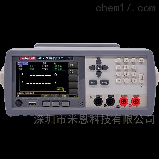安柏anbai AT-527L电池测试仪
