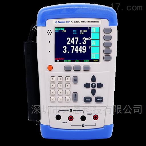 安柏anbai AT-528手持式电池测试仪