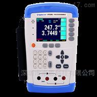 AT528安柏anbai AT-528手持式電池測試儀