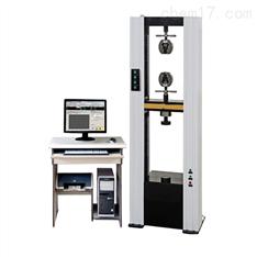 电脑伺服拉力试验机(带引伸计)