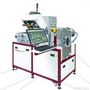 实验室用磁控溅射设备