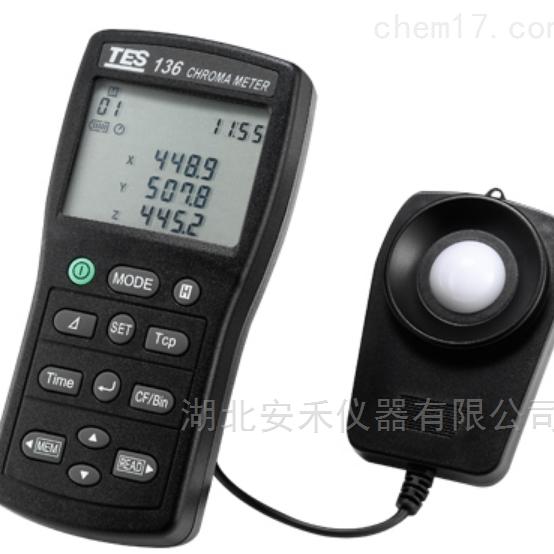 色温色度计TES136中国台湾泰仕