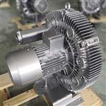 增氧曝气旋涡气泵