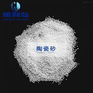 恒利弘 氧化锆砂 金属表面喷砂、无锡陶瓷砂