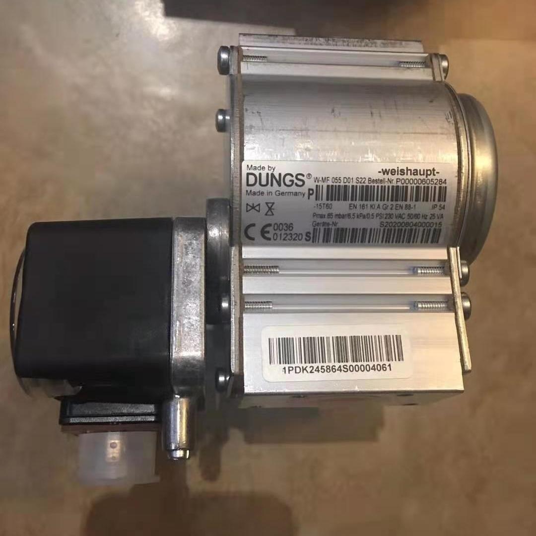 德国DUNGS冬斯空气电磁阀