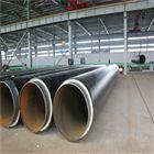 管径219钢套钢直埋式防腐发泡保温管批发